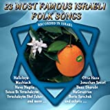 23 Most Famous Israeli Folk Songs