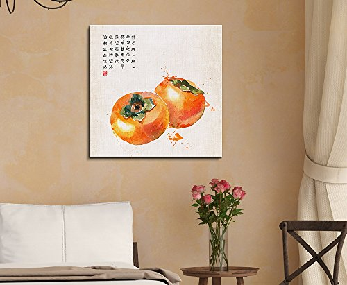 Square Watercolor Style Chinese Painting of Ripe Persimmons