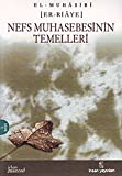 img - for Er-Riaye Nefis Muhasebesinin Temelleri book / textbook / text book