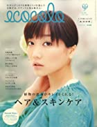 ecocolo (エココロ) 2008年 06月号 [雑誌]
