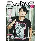 Ani-PASS #05