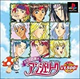 Fushigi no Kuni no Angelique [Japanese Import Game]