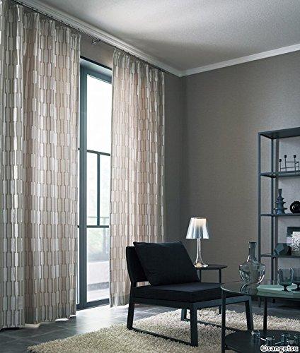 サンゲツ メタリック糸やスラブ糸などを織り込んだシンプルなデザイン カーテン1.5倍ヒダ SC3009 幅:250cm ×丈:200cm (2枚組)オーダーカーテン   B07848RVVX