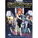 Gall Force: Eternal Story by Us Manga Corps Video by Katsuhito Akiyama