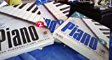 Musicware Piano: Your Personal Piano