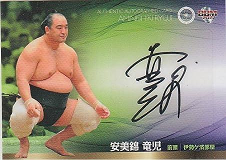 BBM 大相撲 前頭 安美錦 竜児 直筆 サイン カード 60枚限定 2015 ベースボールマガジン社