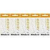 体内管理 生きる乳酸菌(Lロイテリ菌) 30粒×5個セット ストロベリー味