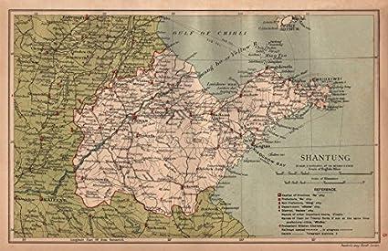 Amazon.com: Mapa de la Provincia de China de Shantung ...