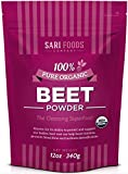 Organic Beet Powder (12 Ounce) Natural Plant Based Superfood: boost stamina, support blood