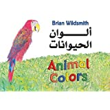 Animal Colors (Arabic/English) (Arabic Edition) by Brian Wildsmith (2009-06-01)