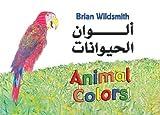 Animal Colors (Arabic/English) (Arabic Edition) by Brian Wildsmith (2009-06-01)