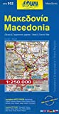 Macedonia (greece) 1:250,000 Travel Map With Street Pl...