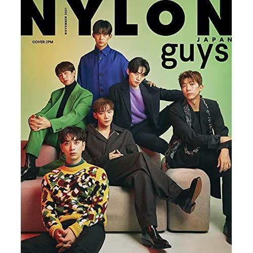 NYLON JAPAN 2021年 11月号 特別版 追加画像