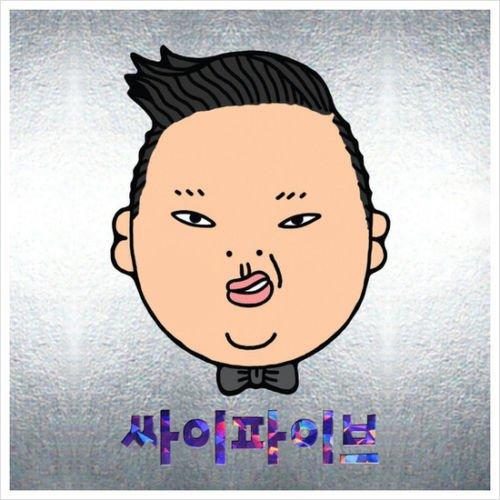 PSY [PSYFIVE] 5th Album CD+Booklet+Tracking Number K-POP SEALED