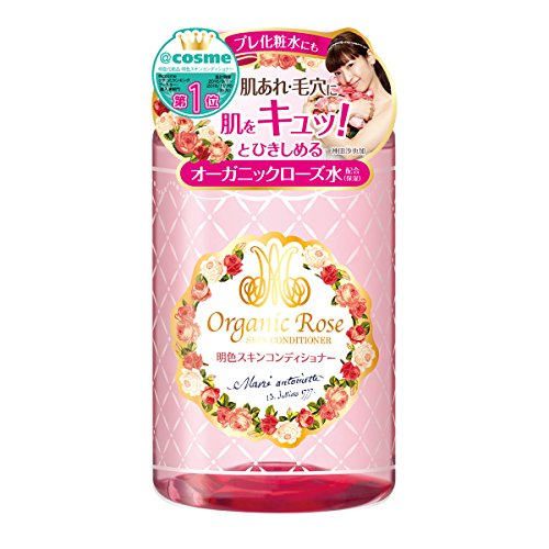 MEISHOKU Organic Rose Skin Conditioner Water, 0.5 Pound