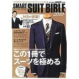 SMART SUIT BIBLE