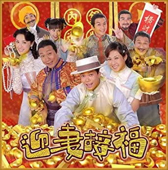 tvb hong kong cantonese