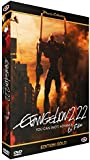 Evangelion : 2.22 - You Can [Not] Advance - Edition Gold by Unknown