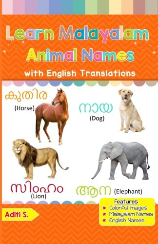 Learn Malayalam Animal Names: Colorful Pictures & English