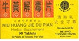 Niu Huang Jie Du Pian Herbal Supplement
