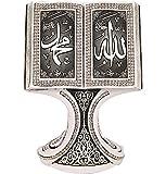 Gunes Quran Open Book Allah Muhammad - Muslim Home Decor Showpiece Gift 6.25 x 4.5in (White)