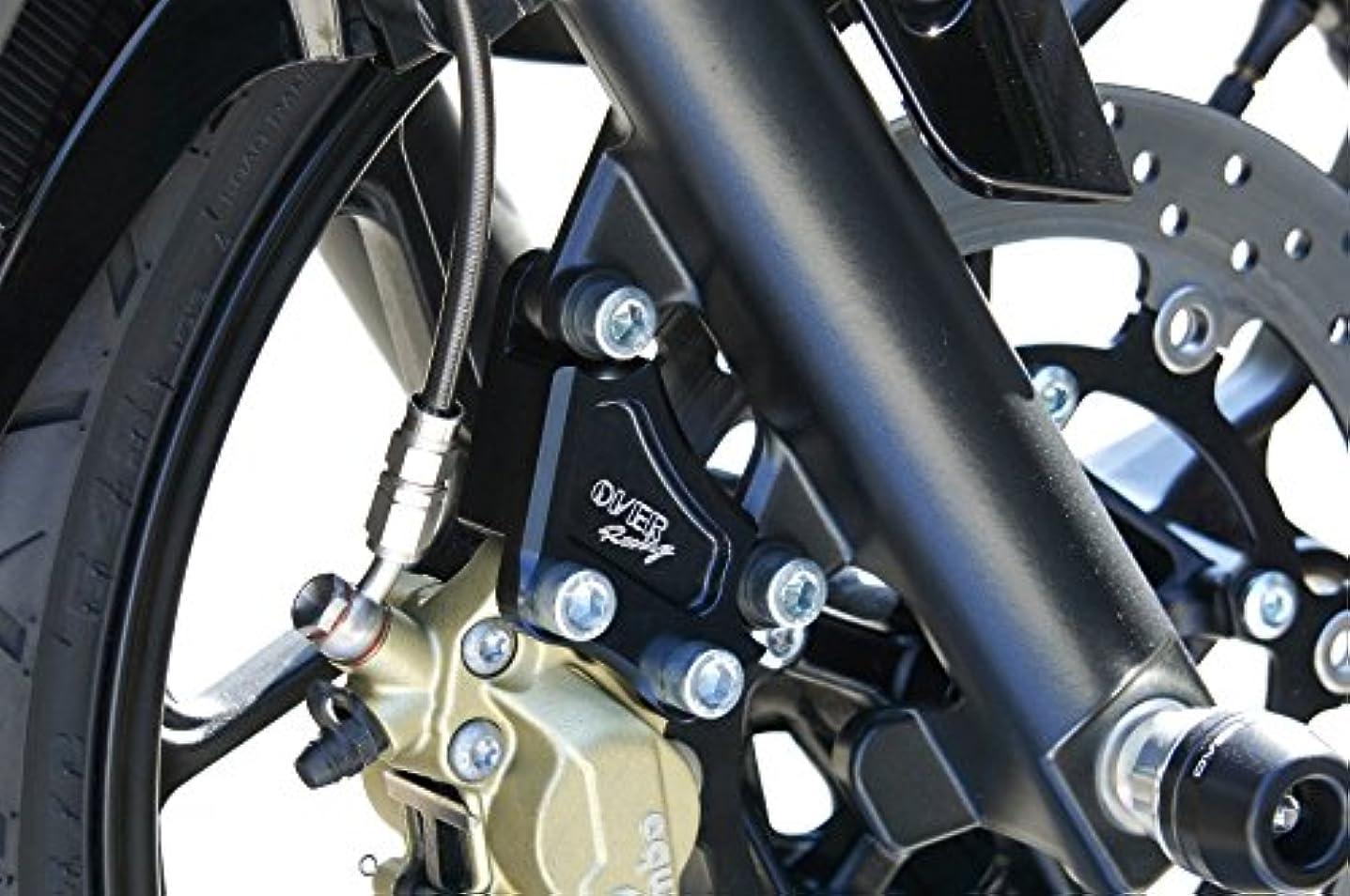 セーター上級フェンスアクティブ(ACTIVE) フロントキャリパーサポート/シルバー brembo 40mm&NSR足周り 【GALESPEED 10インチ】 30100031S