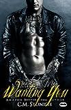 Needing Me, Wanting You: A New Adult Biker Erotic Romance ('Triple M' MC Series Book 3)