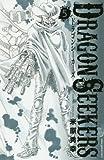DRAGON SEEKERS 5 (少年チャンピオン・コミックス)