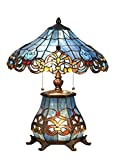 Niloah NH16103 Tiffany Style Table Lamp 16-Inch Shade with Lighted Base