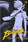 The Breaker New Waves, tome 1  par Jeon