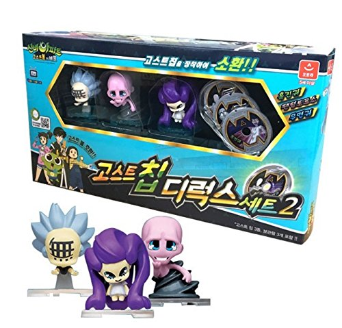 Dark Souls Ninja Costumes (Mysterious apartment Ghost Ghost Chip Deluxe Set 2 / Figure Chip for Ghost Summon, Ghost Figure)