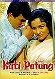 Kati Patang (1970) (Hindi Film / Bollywood Movie / Indian Cinema DVD)
