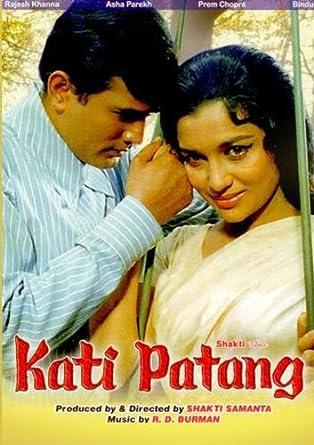 Amazon com: Kati Patang (1970) (Hindi Film / Bollywood Movie