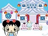LeapFrog Ni Hao, Kai-lan: Super Happy