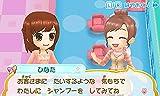 Biyoushi Debut Monogatari Top Sutairisuto o Mezasou NINTENDO 3DS JAPANESE VERSION JAPANESE SYSTEM ONLY !