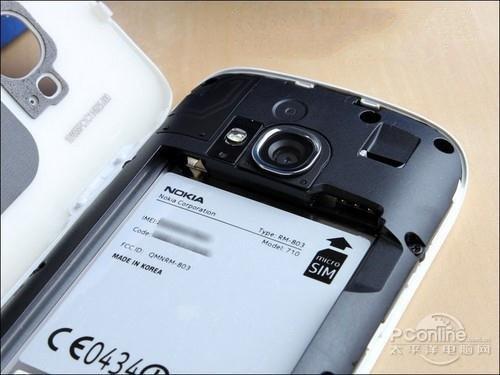 Nokia Lumia 710 8GB RM-803 Unlocked Global GSM Windows Smartphone w/ 5MP Camera - Black