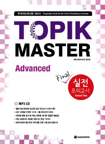 TOPIK MASTER: Advanced (W/CD), Test Book, Test Of Proficiency In Korean, K pop (TOPIK MASTER: Advanced) PDF