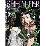 SHEL'TTER #52