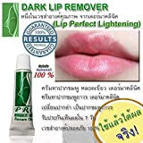 Lip dark spot remover lip perfect lightening Black mouth cream, By Derma Clinic 3 gram.(green tube 1pcs.)