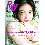 Ray サムネイル