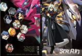 Str.A.In.: Strategic Armored Infantry - Complete Series Box Set