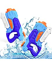 Water Guns for Kids, 2 Pack Super Squirt Guns Gifts for Kids Children's Summer Swimming Pool Beach Sand Outdoor Water Fighting Toys