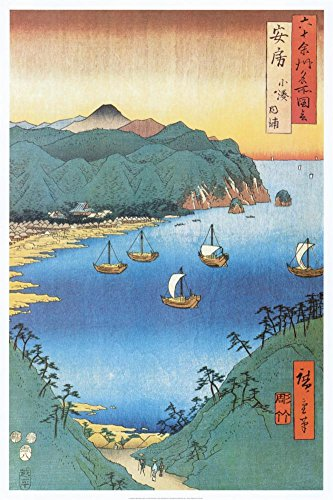 Inlet at Awa Province Poster by Ando Hiroshige 24 x 36in