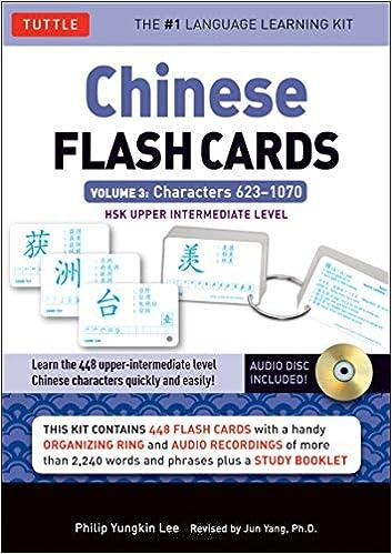 Amazon com: Chinese Flash Cards Kit Volume 3: HSK Upper