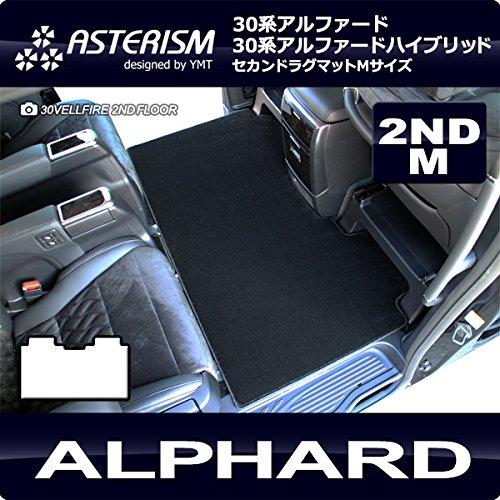 ASTERISM30系アルファード ガソリン車 S(7人乗)セカンドラグマットM ベージュ B00VWVSPD0 S:7人乗り|ベージュ ベージュ S:7人乗り