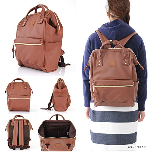 Amazon.com | Japan Anello Backpack Unisex BROWN LARGE PU LEATHER Rucksack School Bag Campus | Backpacks