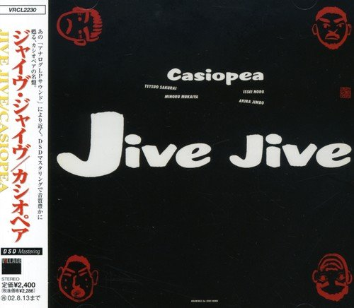 Casiopea - Jive Jive - Zortam Music