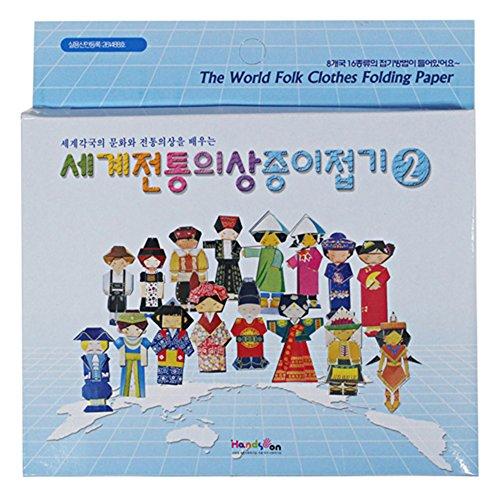World Traditional Costume Origami 2 (Korea, Vietnam, USA, France, Turkey, China, Japan, Germany)