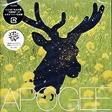Yakan Hiko by Apogee (2006-02-22)