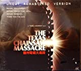 The Texas Chainsaw Massacre (2003) By WIDESIGHT Version VCD~In English w/ Chinese Subtitles ~Imported From Hong Kong~